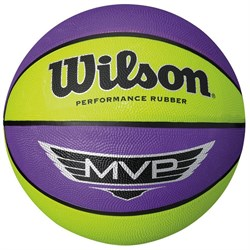 Wilson MVP275 Basketbol Topu No-5